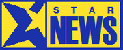 Star news logo pre launch