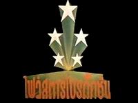 Thai1975
