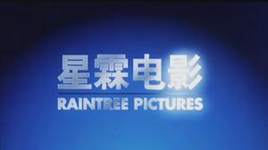 Raintree1