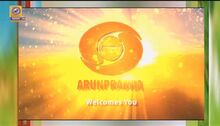 DD Arun Prabha Launch