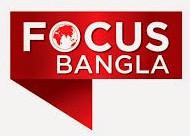 Focus Bangla