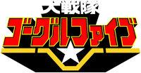 Goggle V Logo