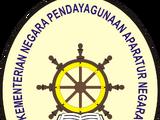 Kementerian Pendayagunaan Aparatur Negara dan Reformasi Birokrasi Republik Indonesia