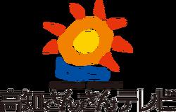 Kochi Sun Sun logo