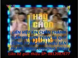 TPIR Vietnam (2011-2012)(1)