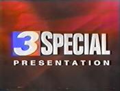 WKYC Special Presentation 1996