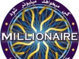 Who Wants to Be a Millionaire? (Afghanistan)