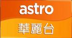 Astro-wah-lai-toi-closing-bumper