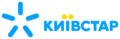 Kyivstar logo15