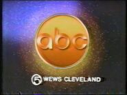 WEWS-TV We're With You on TV-5 promo 1984