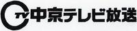 Chukyo TV 1971