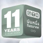 GTH11th