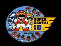 Sentai 10th Anniversary Logo