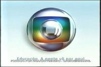 Globo Educação A gente vê por aqui logo 2005