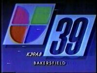 K39ab univision 39 opening 1992
