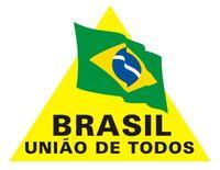 Logomarca do governo Itamar Franco