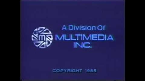 Multimedia Entertainment (Copyright Variant) (1985)
