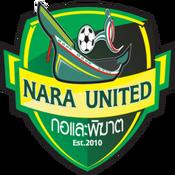 Nara United Logo