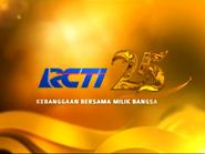RCTI 25 Ident