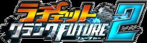 Ratchet & Clank Future 2 (Japan)