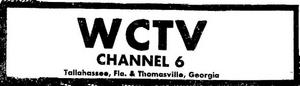 WCTV - 1955 -Dec 1, 1957-