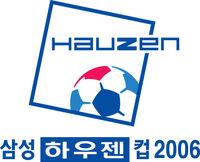 2006컵대회
