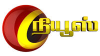 Captain News Tamil