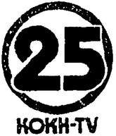 KOKH 1979