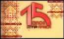 RTP-Africa-15anos