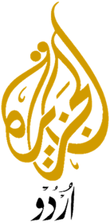 Al jazeera-urdu-TV-channel-logo