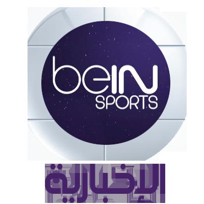 """Résultat de recherche d'images pour """"bein sport news"""""""