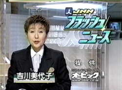 JNN Flash News; September 15, 2002 (1)