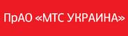 Logo-prat-mts-ukraine-ru