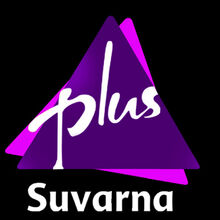 Plus-suvarna