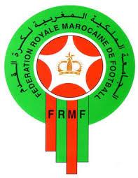 FRMF1980LOGO