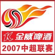 Ji-A 2007