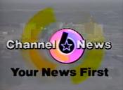 KAUZ 1991 news open