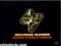 CFMT 47 1982