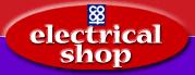 Co-op Electrical Shop