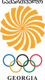 Georgian National Olympic Committee logo