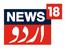 News18 Urdu