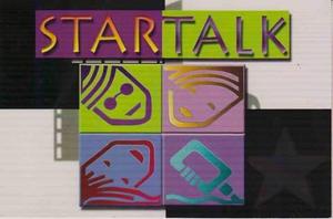 Startalk 1ST Logo (October 1995)