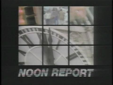 File:WLBT Noon Report open 1990.jpg
