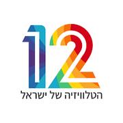 Arutz 12