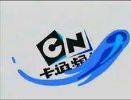 C-u1QHjXcAATpB-