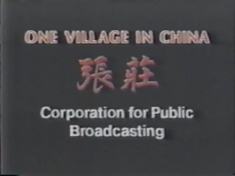 Corporation For Public Broadcasting (One Village In China)