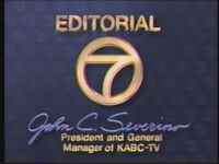 KABC Editorial 1988