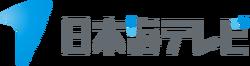 NKT logo 2018