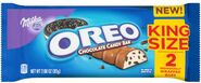 Oreo Chocolate Candy Bar different shape