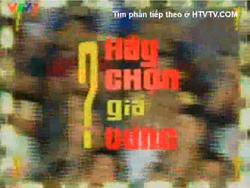 TPIR Vietnam (2011-2012)(6)